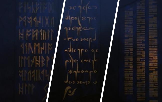 Stargate SG-1 - Lexikon - Datenbank von Heliopolis 3