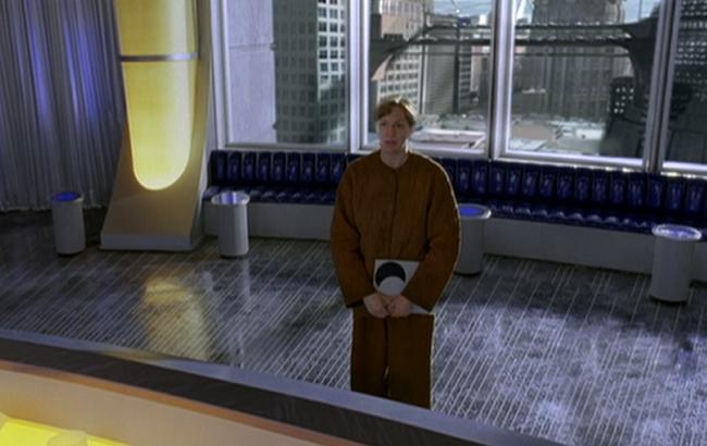 Stargate SG-1 - Lexikon - P3R-118 2