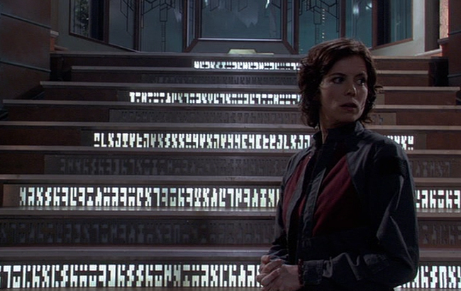 Stargate: Atlantis - Lexikon - Atlantis Gatetrium Treppen 1