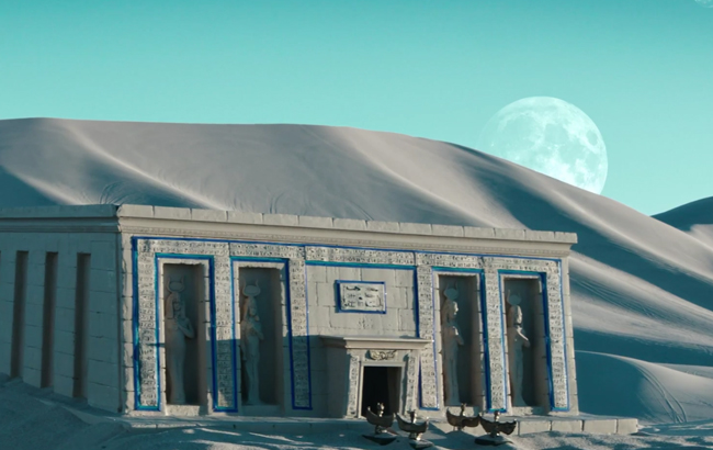 Stargate Origins Lexikon Asets Palast 3